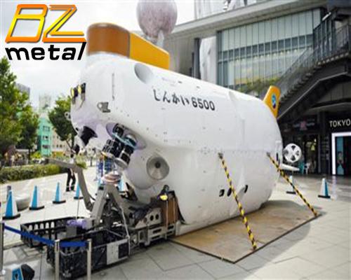Japanese Deep-sea Diving Survey Vessel